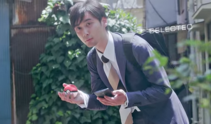 You Can Now Play Pokémon In The Real World, Heralding The End of Civilization
