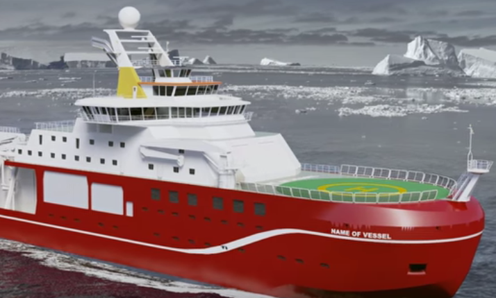 7 Reasonable Replacement Names For The Boaty McBoatface Boat